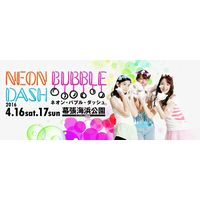 NEON BUBBLE DASH