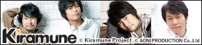 kiramune   公演・ライブのチケット予約・購入【ショッピングチケット】