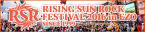 RISING SUN ROCK FESTIVAL 2016 in EZO SINCE1999