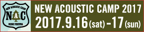 New Acoustic Camp 2017(ニューアコースティックキャンプ)|【楽天チケット】フェス・イベント・公演のチケット予約・購入