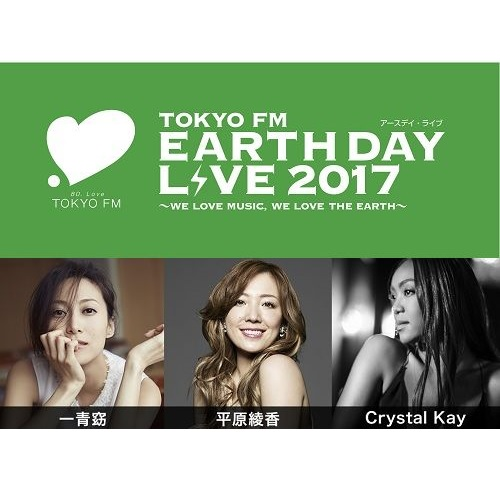 TOKYO FM EARTH DAY LIVE 2017