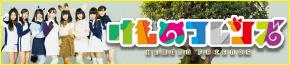 けものフレンズ LIVE | 【楽天チケット】フェス・イベント・ライブ・公演のチケット予約・購入