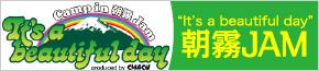 朝霧JAM -It's a beautiful day- Camp in 朝霧JAM | 【楽天チケット】フェス・イベント・ライブ・公演のチケット予約・購入