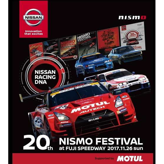 NISMO FESTIVAL at FUJI SPEEDWAY 2017