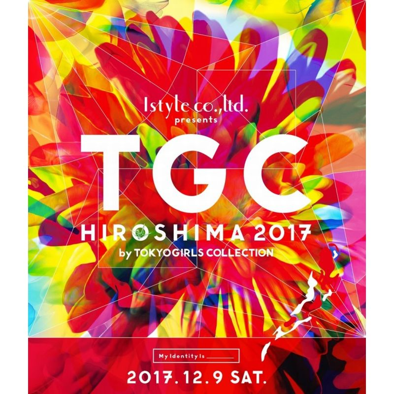 TGC HIROSHIMA 2017  by TOKYO GIRLS COLLECTION