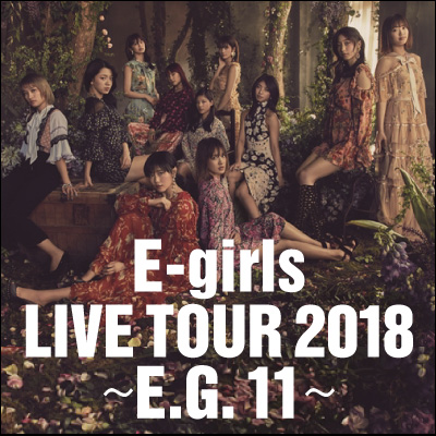 E-girls LIVE TOUR 2018 〜E.G. 11〜