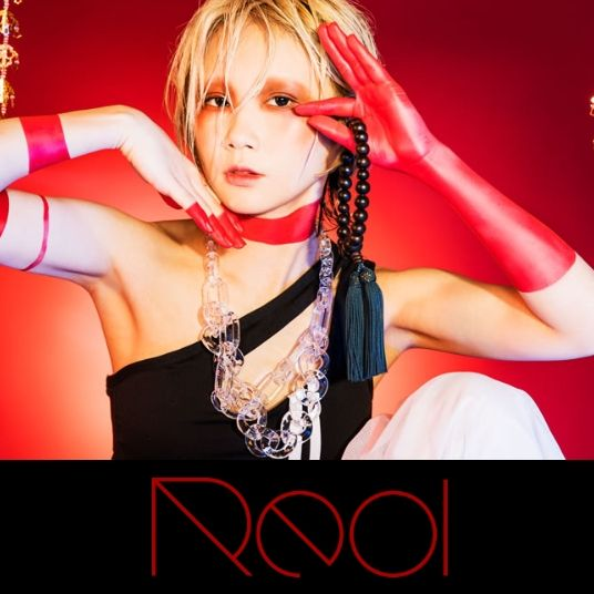 Reol Japan Tour 2018 MADE IN FACTION