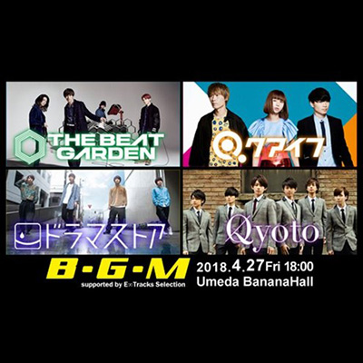 B・G・M supported by E∞Tracks Selection