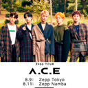 A.C.E LAND in JAPAN
