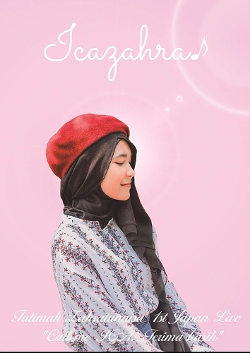 fatimah zahratunnisa 東京 楽天チケット チケット予約 購入
