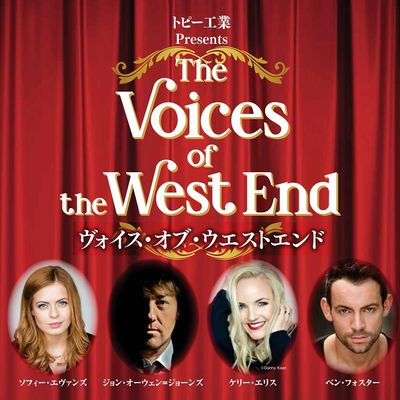 The Voices of the West End