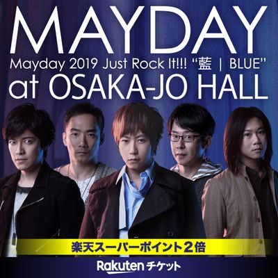 Mayday 2019 Just Rock It 藍|B L U E|