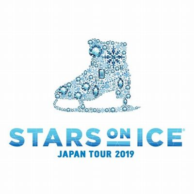 STARS ON ICE JAPAN TOUR 2019