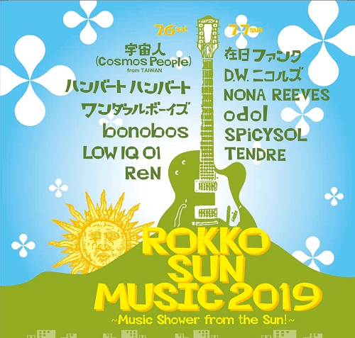 ROKKO SUN MUSIC 2019