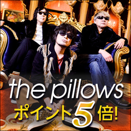 "the pillows 30th Anniversary Thank you, my highlight vol.05  ""LOSTMAN GO TO YOKOHAMA ARENA"""
