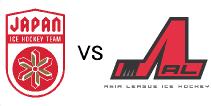 日本vsアジアリーグ選抜