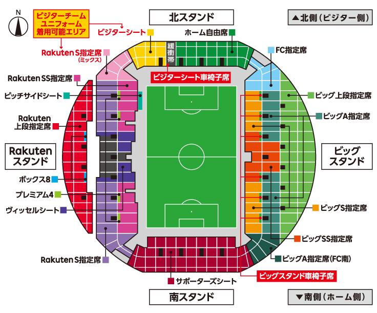 ノエビアスタジアム神戸座席図