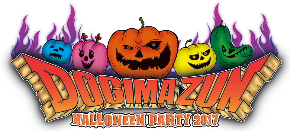 DOGIMAZUN 2017 ~Helloween Night Special!!~