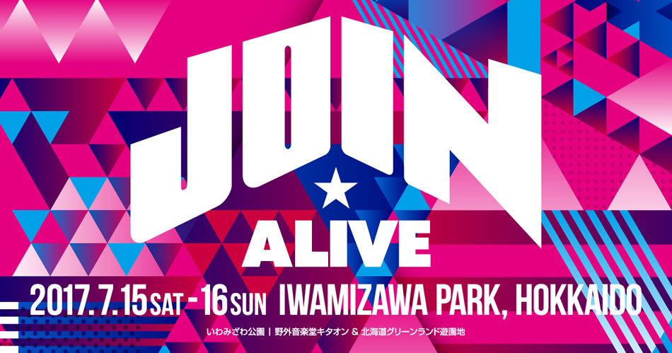 JOIN ALIVE(ジョインアライブ)2017