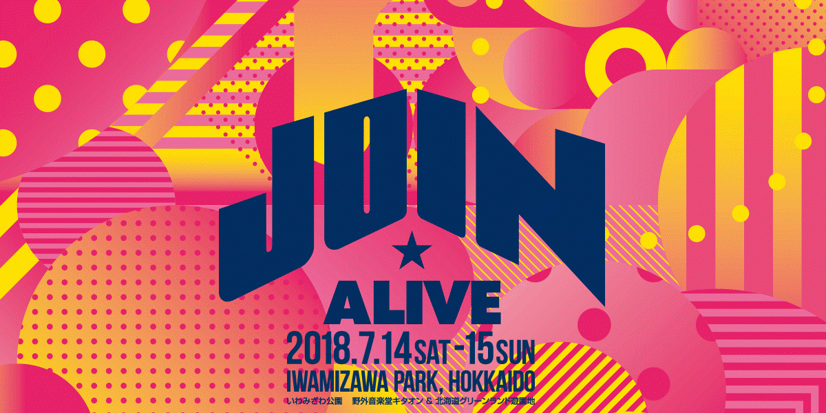 JOIN ALIVE(ジョインアライブ)2018