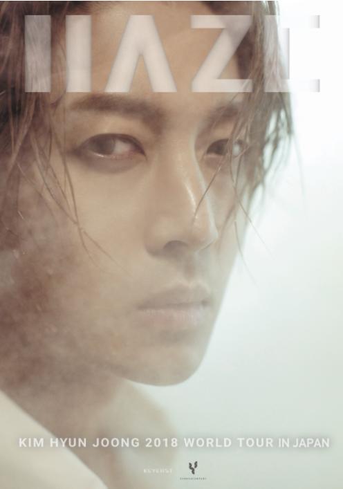kim hyun joong 2018 haze world tour in japan キムヒョンジュン