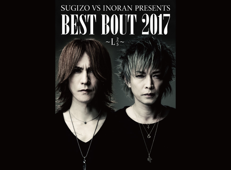 SUGIZO vs INORAN PRESENTS BEST BOUT 2017 〜L2/5〜 Japan Leg