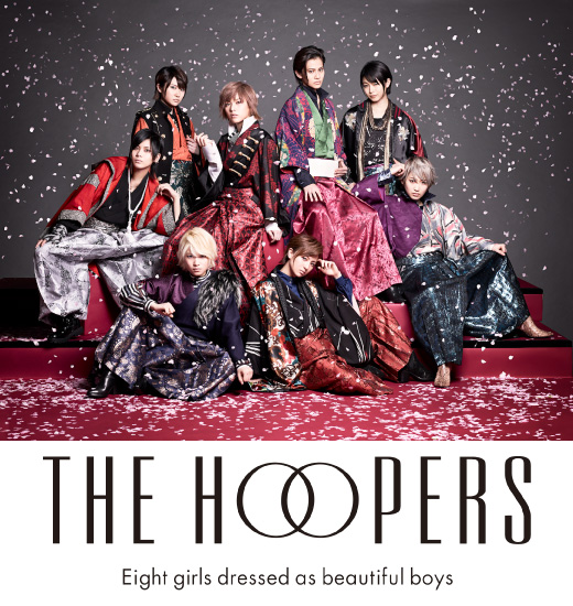 THE HOOPERS