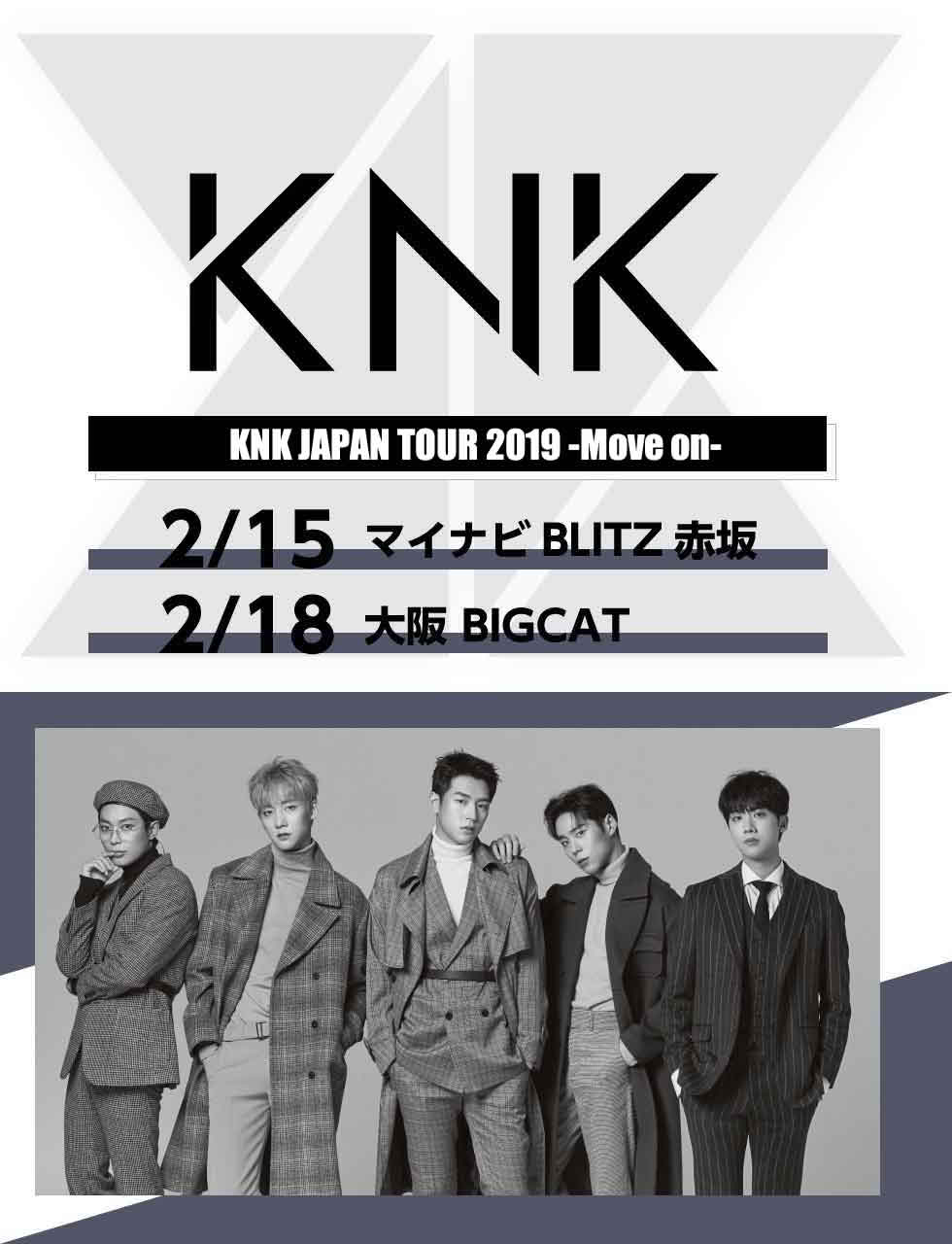 KNK 2019 LIVE & FANMEETING TOUR